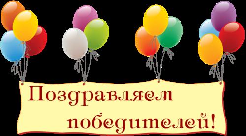 1459329030_pozdrik